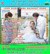illness-medical-problems